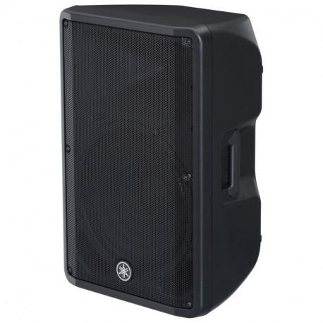 Yamaha CBR15 Loudspeakers